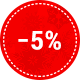 Скидка -5%