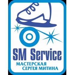 Доставка до автовокзала Ростов главный